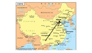 Pekin dans 6. China!!! Ni Hao... 20130420-200651