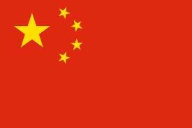 Presentation...la chine en quelques lignes dans 6. China!!! Ni Hao... drapeau-chinois